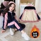 女童套裝女童冬裝金絲絨套裝加絨加厚新款網紅兒童洋氣大童運動兩件 快速出貨