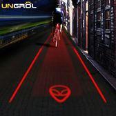 黑五好物節 圖案投影腳踏車激光尾燈usb充電山地車夜騎燈剎車燈 夜間騎行裝備【一條街】