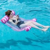 成人游泳圈充氣浮排潮流休閒水上浮床大人救生圈加厚初學者男女泳 DF宜品