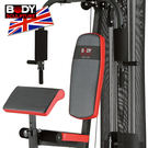 多功能舉重床.配重片150磅綜合重量訓練機(附護網+二頭肌板)運動健身器材ptt【BODY SCULPTURE】