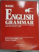 【書寶二手書T3/語言學習_QDL】英文文法列(初級)_Betty Schrampfer Azar
