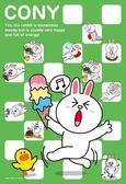 【日本 artbox】盒裝拼圖-LINE(300片) #300-788