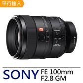 SONY FE 100mm f2.8 GM 鏡頭*(平輸 )