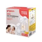 Pigeon貝親 母乳哺餵超值組(NX自然吸吮手動吸乳器+矽膠吸乳器)【六甲媽咪】