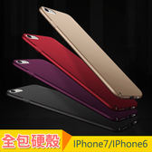iPhone7 i6s i6 4.7 Plus 5.5 蘋果 騎士系列 X-Level 手機殼 硬殼 全包硬殼 保護殼 手機保護殼