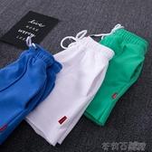 2020韓版兒童短褲男童夏款白色褲子女童彩色熱褲薄款純棉中大童裝 茱莉亞