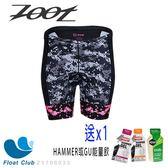 【ZOOT】女款數位迷彩鐵人褲(螢光粉) 8吋鐵人褲Z1706033 - 送運動補給能量飲 (口味隨機)