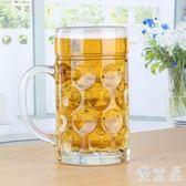 啤酒杯超大容量透明加厚無鉛玻璃  hh1761『優童屋』