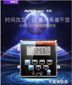 220V定時器 升級款KG316T微電腦時控開關帶倒計時開關自動斷電220V定時器 米蘭潮鞋館