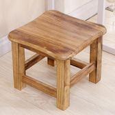 小木凳家用小板凳時尚實木創意矮凳換鞋凳客廳茶幾凳成人小方凳