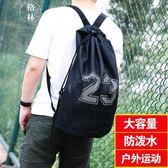 束口袋抽繩雙肩包男拉繩健身訓練背包籃球網袋足球戶外運動騎行女 【格林世家】