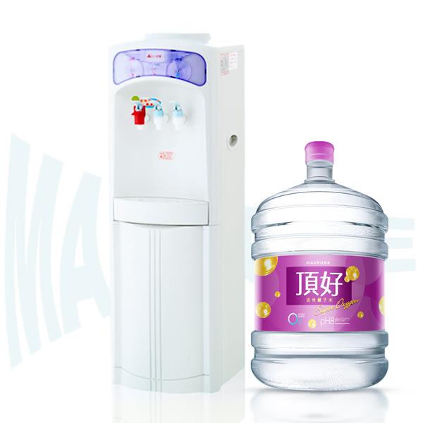 立式元山冰溫熱飲水機+鹼性離子水12.5公升20桶