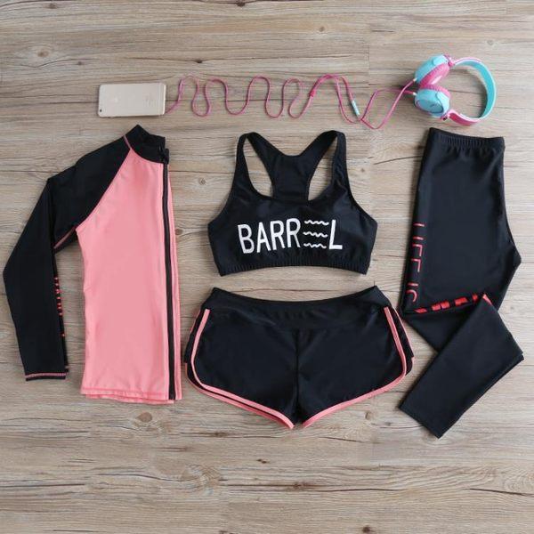 大碼潛水服防曬長袖水母衣泳衣女分體長褲四件套泳裝胖MM加肥顯瘦