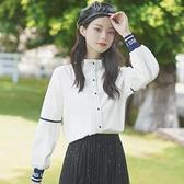 2021春秋設計感燈籠袖襯衫女寬鬆打底拼色字母長袖立領襯衣 韓國時尚週 免運