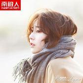 圍巾女冬季純色韓版秋百搭仿羊絨毛厚保暖長款流蘇披肩兩用 范思蓮恩