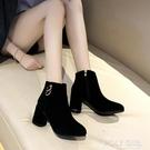 2021秋冬新款磨砂拉鏈圓頭馬丁靴女加絨粗跟短靴女百搭高跟單靴子 夏季新品