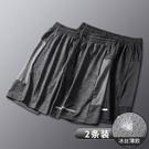 買一送一 運動短褲男冰絲夏季薄款速干籃球寬鬆健身褲跑步房訓練五分褲套裝