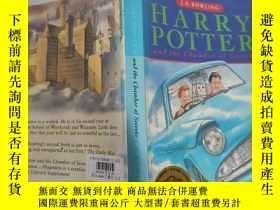二手書博民逛書店harry罕見Potter and the chamber of secrets 哈利波特與密室.. Y200