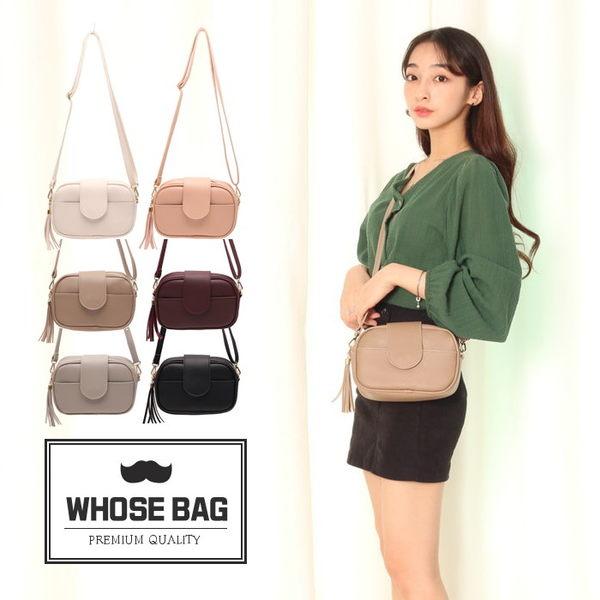 【WHOSE BAG】韓國嚴選Minipop迷你側背包 NO.LM227