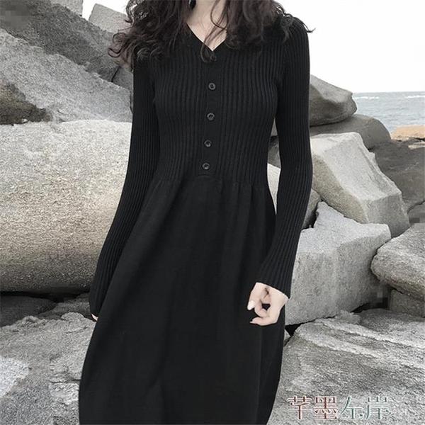 冬季洋裝 秋冬V領氣質黑色針織連身裙長款過膝毛衣裙打底內搭修身長裙 芊墨左岸