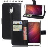 [全館5折-現貨快出] 小米 紅米 Note 4 手機套 左右開 插卡 支架 手機殼 荔枝紋 手機保護套