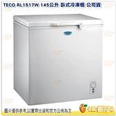 含安裝 東元 TECO RL1517W 145公升 臥式冷凍櫃 公司貨 冰櫃 145L 可切換冷藏冷凍