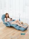 懶人沙發 懶人單人沙發臥室陽臺簡易榻榻米小沙發小戶型女可折疊網紅款躺椅現貨快出