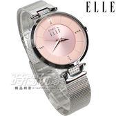 ELLE 時尚尖端 典雅女伶 亮鑽 鑲鑽 不銹鋼帶 米蘭帶 防水手錶 女錶 銀色x粉紅 ES21006B02X