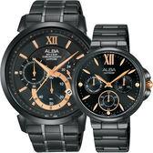 台灣獨賣 ALBA雅柏 Prestige 情人限定對錶 VD53-X295SD+VD75-X113SD(AT3D23X1+AP6579X1)
