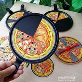 寶寶煎餅披薩拼圖親子互動游戲提高反應力判斷力搶答早教聚會桌游  朵拉朵衣櫥
