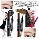 韓國CLIO魅黑刺青兩用眉筆+刺青唇筆套組