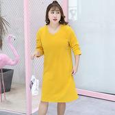 中大尺碼~下擺小開叉兩件式長袖連衣裙(XL~4XL)