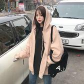 2018秋裝新款連帽衛衣女薄款長袖韓版寬松拉鏈外套學生運動開衫冬