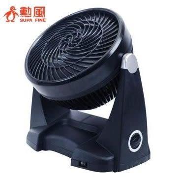 免運費 勳風 冷/暖兩用八吋陶瓷電暖循環機/電暖器/電暖爐 HF-7002HS