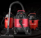 吸塵器家用強力大功率地毯手持干濕兩用工業靜音小型機D-807igo220V