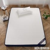 泰國乳膠床墊軟墊記憶棉1.2米床褥子單人硬墊子榻榻米席夢思加厚 小城驛站