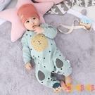 嬰兒長袖哈衣連身衣服外出寶寶新生幼兒秋裝【淘嘟嘟】