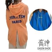 EASON SHOP(GW8294)實拍前後字母背部下襬開衩拉鍊設計落肩長袖連帽素色棉T恤裙女大尺碼寬版OVERSIZE