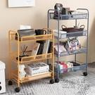鐵藝置物架可行動小推車落地桌下收納架廚房零食儲物臥室家用床頭HM 衣櫥秘密