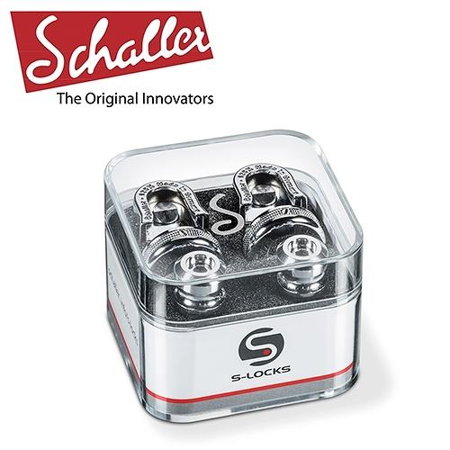 【敦煌樂器】Schaller S-Locks 吉他安全背帶扣 科技銀色款