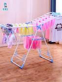 衣架翼型晾衣架落地折疊室內家用陽臺涼衣服曬架簡易掛被子嬰兒尿布架 衣間迷你屋LX