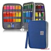 水彩筆袋 新款彩鉛筆袋大容量192色多功能素描繪畫收納包水彩筆筆簾 4色 快速出貨