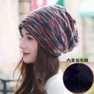 秋冬帽子男女加厚包頭帽堆堆帽護耳騎車針織帽防風保暖加絨月子帽 店慶降價