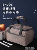 大容量保溫包飯盒袋手提保熱大號便當包鋁箔加厚保暖袋子裝帶飯的  夏季新品