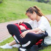 兒童安全座汽車椅車載可坐可躺雙向0-6歲 莎瓦迪卡