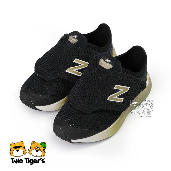 New Balance FAST 兒童緩震跑鞋 黑 / 金 魔鬼氈 小童鞋 NO.R4665