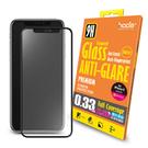 【隨盒贈背貼】hoda iPhone X  2.5D 隱形滿版 霧面 9H鋼化玻璃保護貼 鋼化玻璃貼 鋼化膜 螢幕保護貼