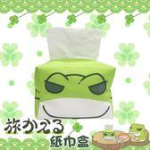 尚萌旅行青蛙二次元卡通家居裝飾創意面紙收納面紙盒面紙套保護套