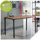 書桌【YUDA】工業風 四尺 實木 寫字桌/電腦桌 J8S 254-3
