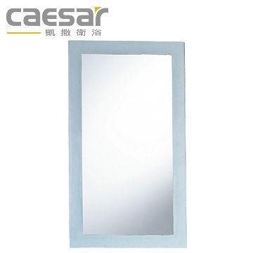 【買BETTER】凱撒高級化妝鏡系列/浴室鏡子/化妝鏡 M760化妝鏡(附平台)